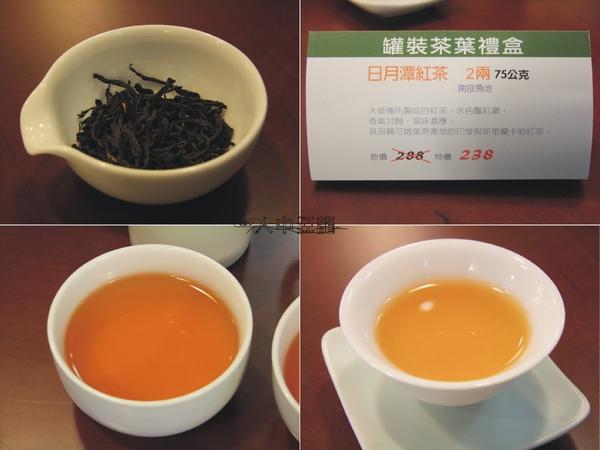 轉茶-12.jpg