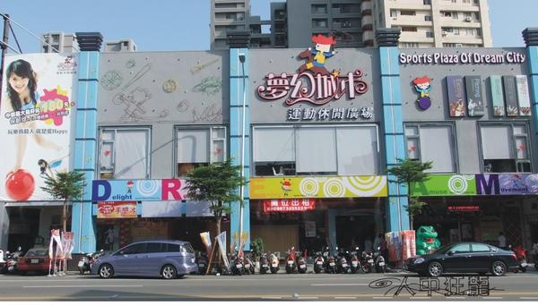 台中 夢幻城市運動休閒廣場 01.jpg