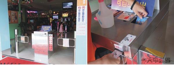 台中 夢幻城市運動休閒廣場 06.jpg
