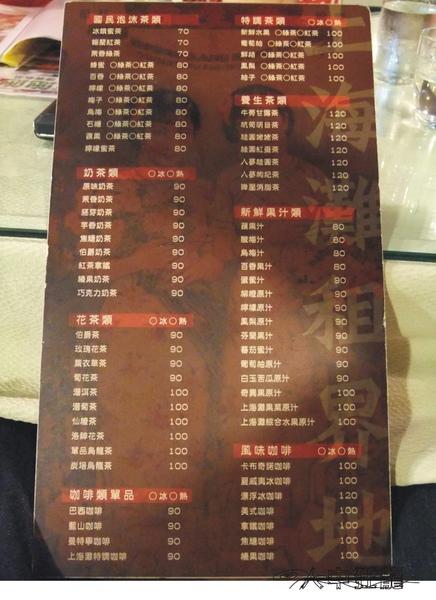 上海灘租界地 04.jpg