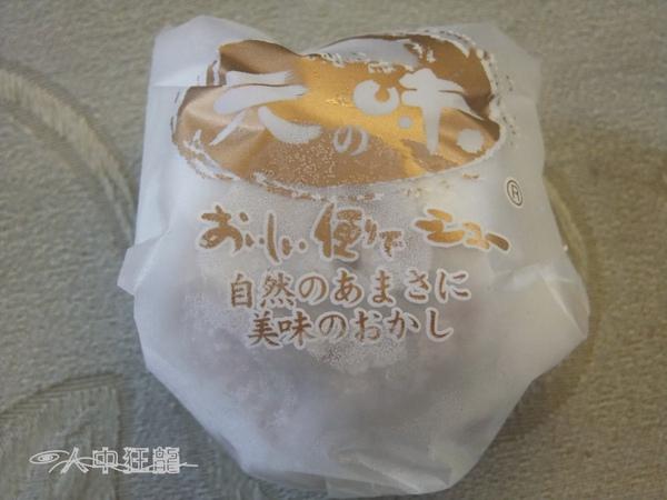 京點洋果子05.jpg