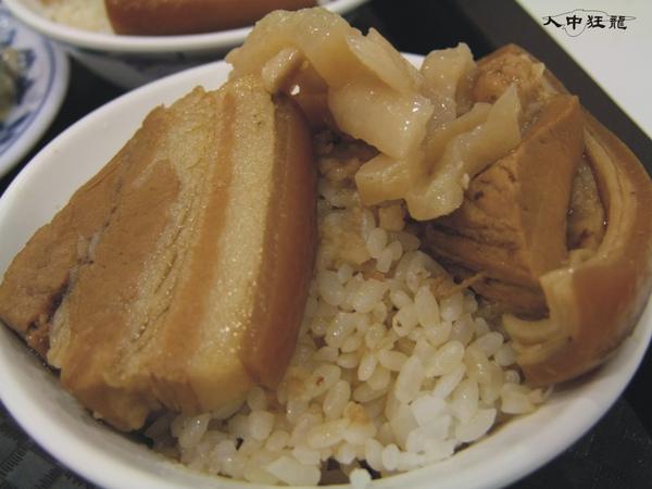 阿興魯肉飯07.jpg