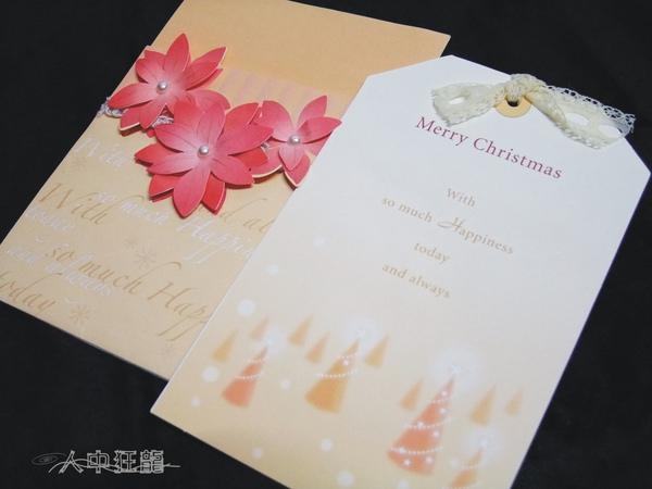 bosslady card 03.jpg