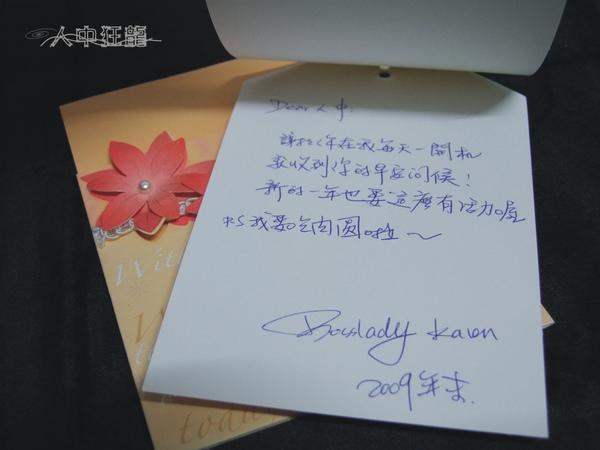 bosslady card 04.jpg