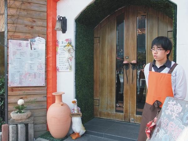台中萊宴法義廚坊03.jpg