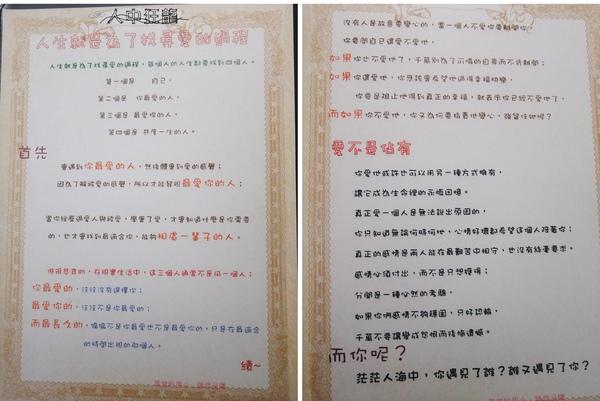 台中萊宴法義廚坊09.jpg