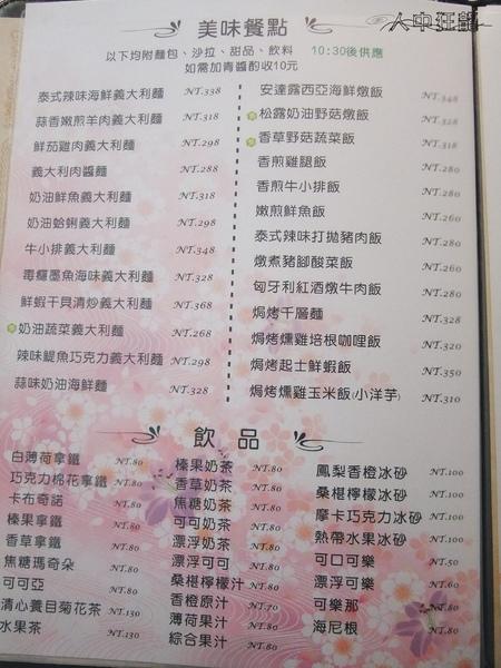 台中萊宴法義廚坊11.jpg