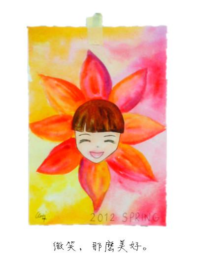 花在春天微笑