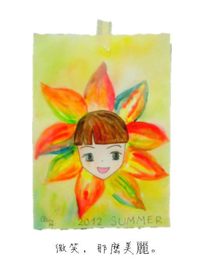 花在夏天微笑
