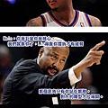 Why Knicks win