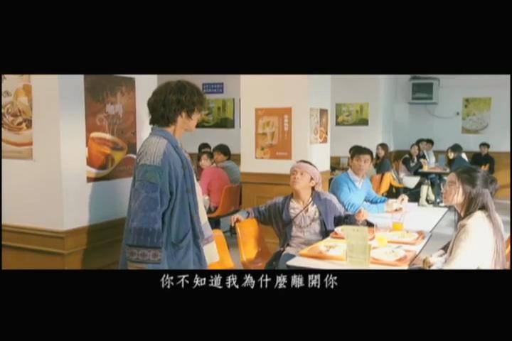王力宏「你不知道的事」《戀愛通告》.flv_000144811.jpg