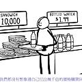 2000xCafe_words.jpg