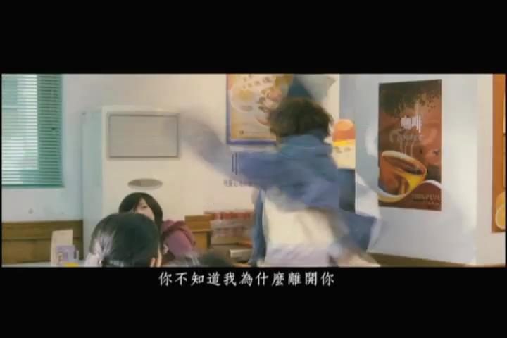 王力宏「你不知道的事」《戀愛通告》.flv_000145612.jpg