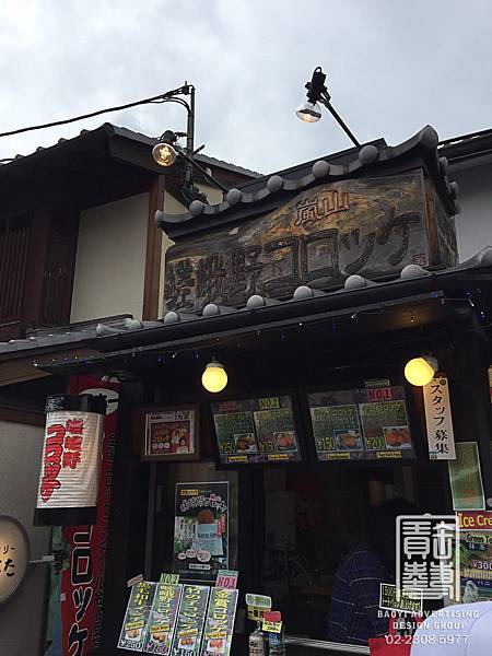日本關西招牌 (253).jpg