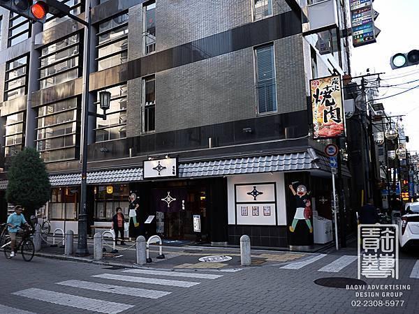 日本關西招牌 (84).jpg