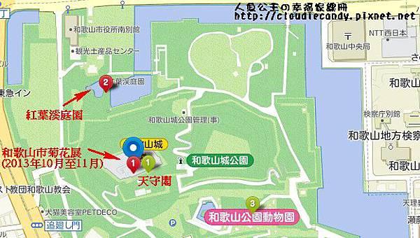 和歌山公園