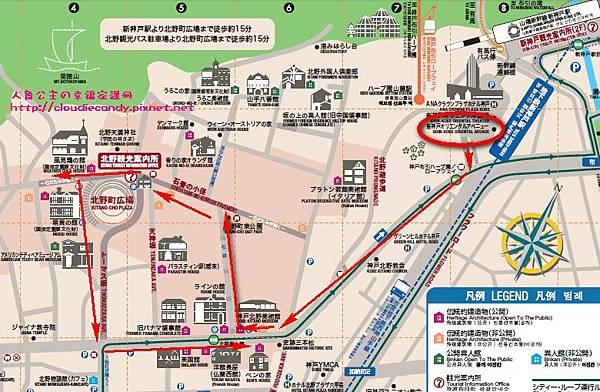 北野異人館散步地圖