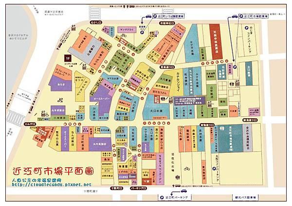近江町巿場平面圖2