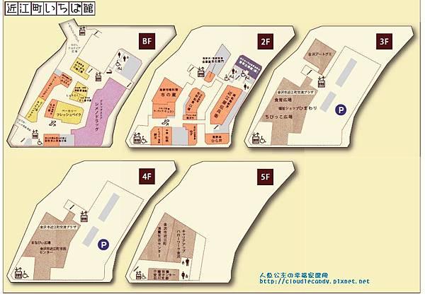 石川金澤近江町巿場購物地圖