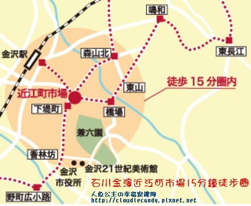 石川金澤近江町巿場15分鐘徒步圈