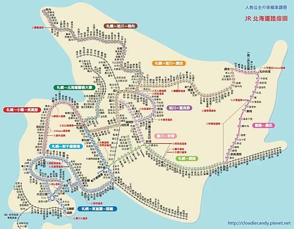 JR北海道路線圖(中文版)