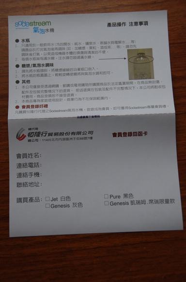 DSC_3092.JPG