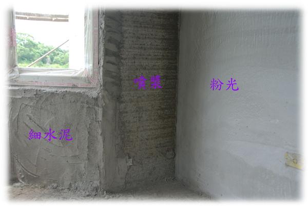 泥作05.jpg