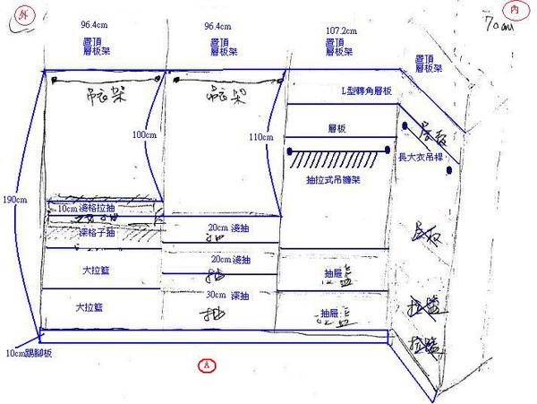 立面A-2.JPG