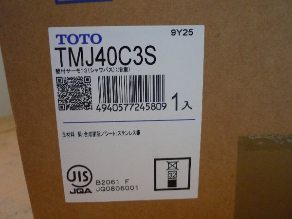 P1080102.JPG