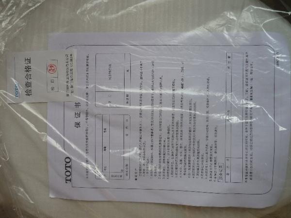 P1080331.JPG