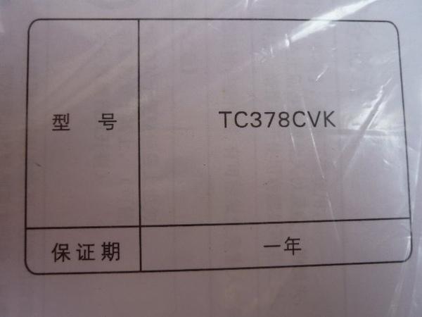 P1080332.JPG