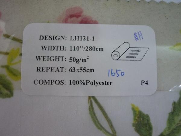 P1080613.JPG
