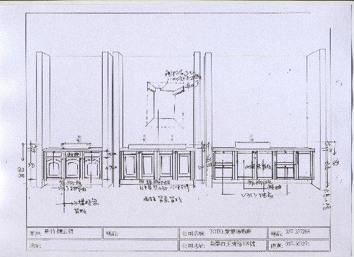 EDMA_翁小姐浴櫃圖2.jpg_~1.jpg