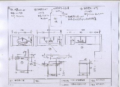 EDMA_翁小姐浴櫃圖1.jpg_~1.jpg