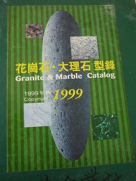 P1090051.JPG