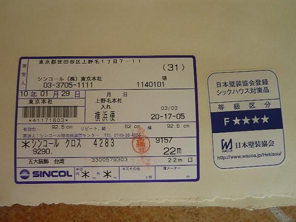 P1160903.JPG
