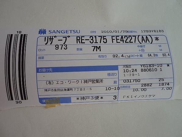 P1160902.JPG