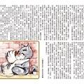 不定期小報Vol.1 (放大)