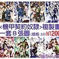 複製畫圖片廣告-NT-2