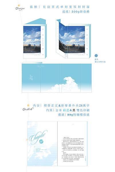 天高2.jpg