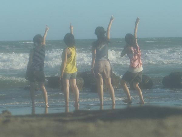 go go beach