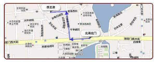 恭王府地圖2.jpg