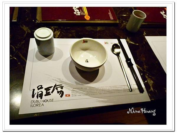 涓豆腐03