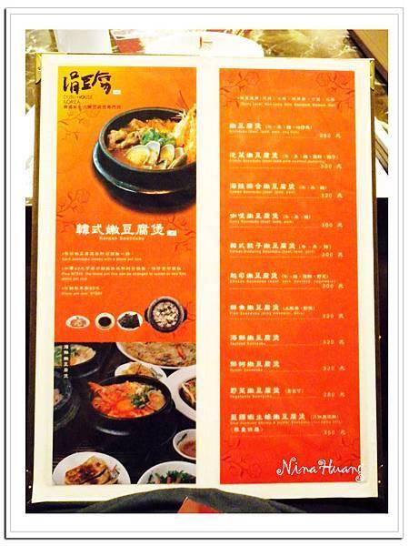 涓豆腐04