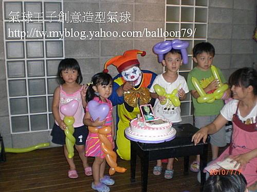 小丑 魔術 氣球 特技 雜耍 表演@造型氣球_街頭藝人_小丑表演