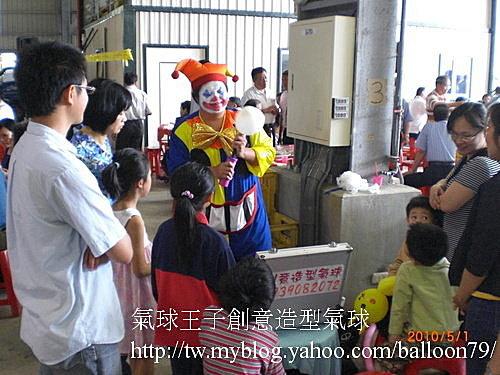 小丑表演|小丑魔術|氣球小丑|街頭藝人|氣球達人@造型氣球_折氣球_摺氣球