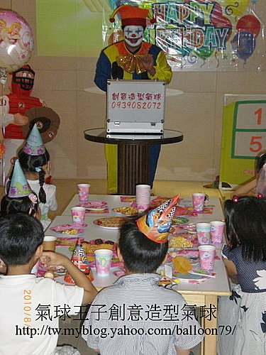 小丑表演 小丑魔術 氣球小丑 街頭藝人 氣球達人@造型氣球_折氣球_摺氣球