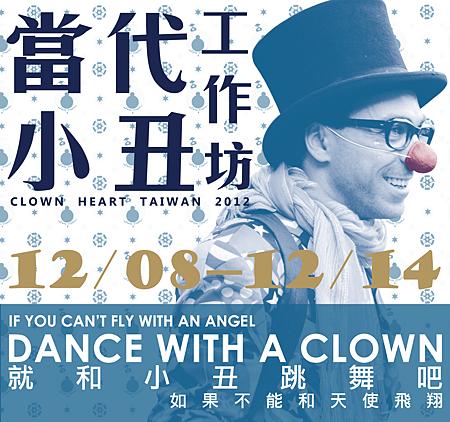 ClownHeartStudio_StudioA_Banner