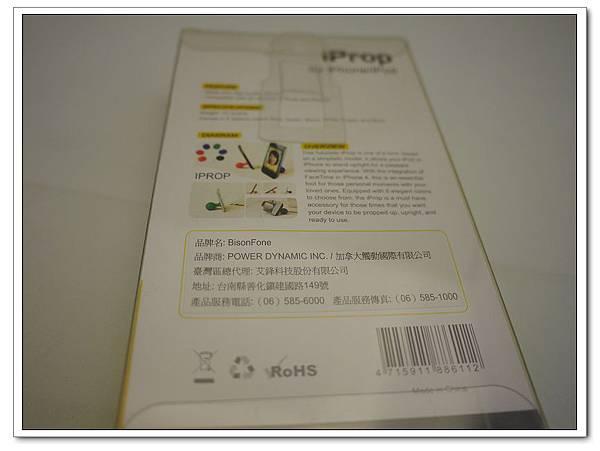 P1000757.jpg