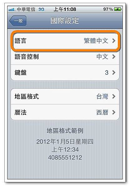nEO_IMG_IMG_1167.jpg